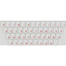 Pegatinas para teclado CIRÍLICO RUSO – caracteres rojos